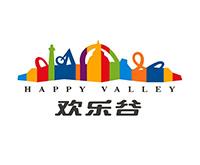 天津华侨城实业有限公司欢乐谷分公司